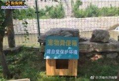 济南小区安装狗狗厕所 请养狗人