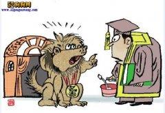 文明养狗不能靠毒药倒逼 爱狗不
