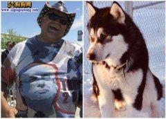 质疑!宠物狗与特朗普重名被枪杀