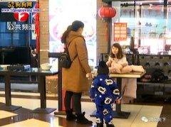 合肥某商场一孩童遭宠物狗袭击!