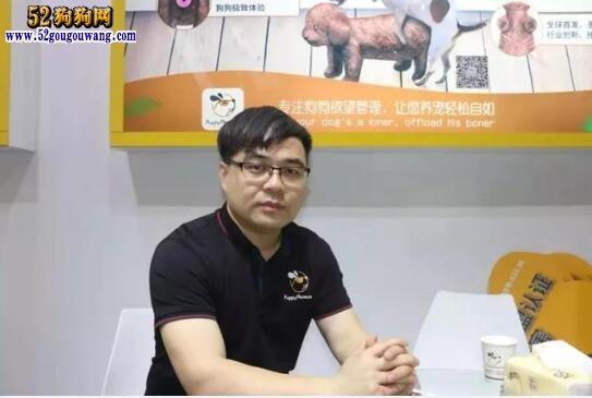宠物狗性伴侣亮相广州国际宠物展