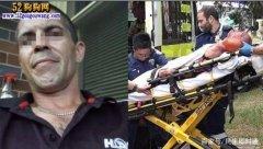 澳洲男子救下被两恶犬追咬母女咬伤!5天后伤情过重伤亡!