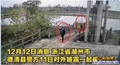 浙江两名女子为吃狗肉打