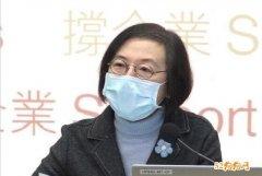 香港一宠物狗新冠病毒检测呈弱阳性!但暂无数据证明宠物会感染或传播新冠病