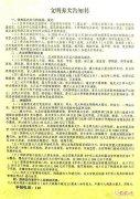 4月25日起资阳城区开始禁