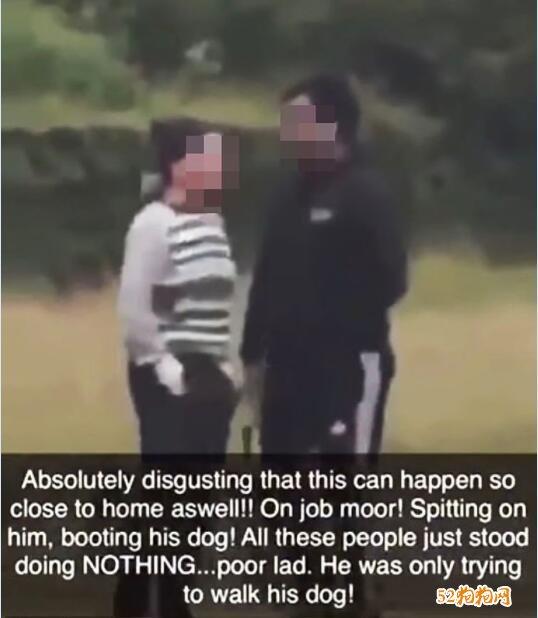 英国女子向亚洲人吐口水踢宠物狗!因种族歧视被逮捕!