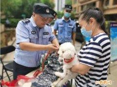 西安警方为全市在册狗狗