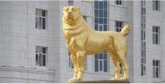 """世界上最贵的""""狗狗""""!土库曼斯坦用黄金为狗狗建造15米塑像!"""