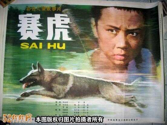 德国牧羊犬电影3