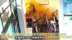 上海62岁老人宠物狗楼道乱撒尿!火烧灭证引火灾!