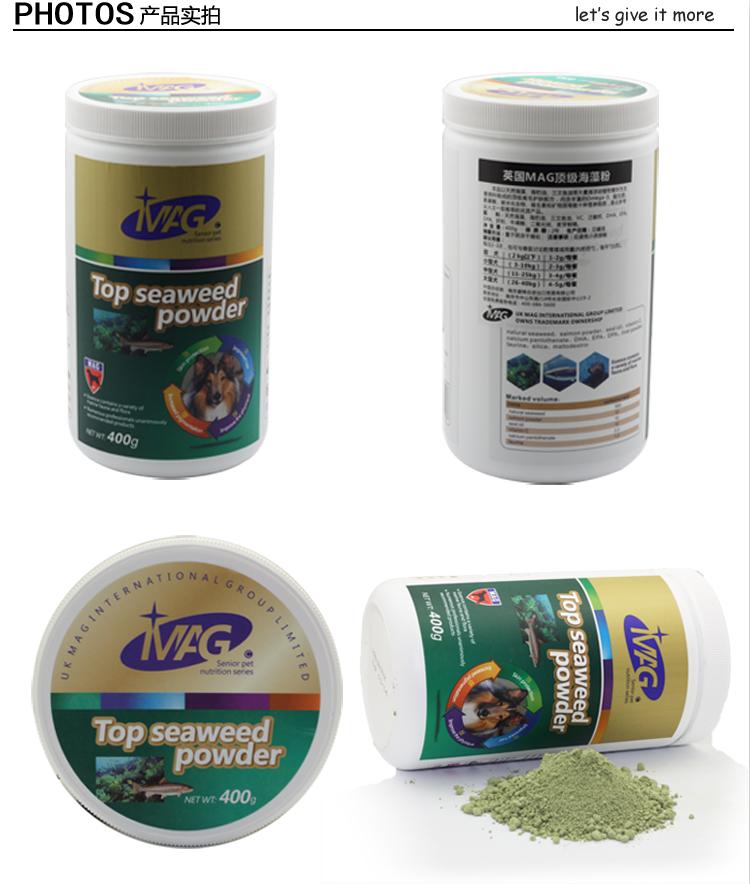 顶级海藻粉